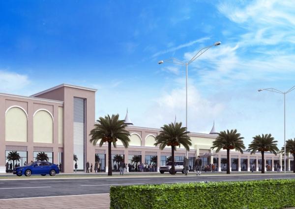 Shamah Center